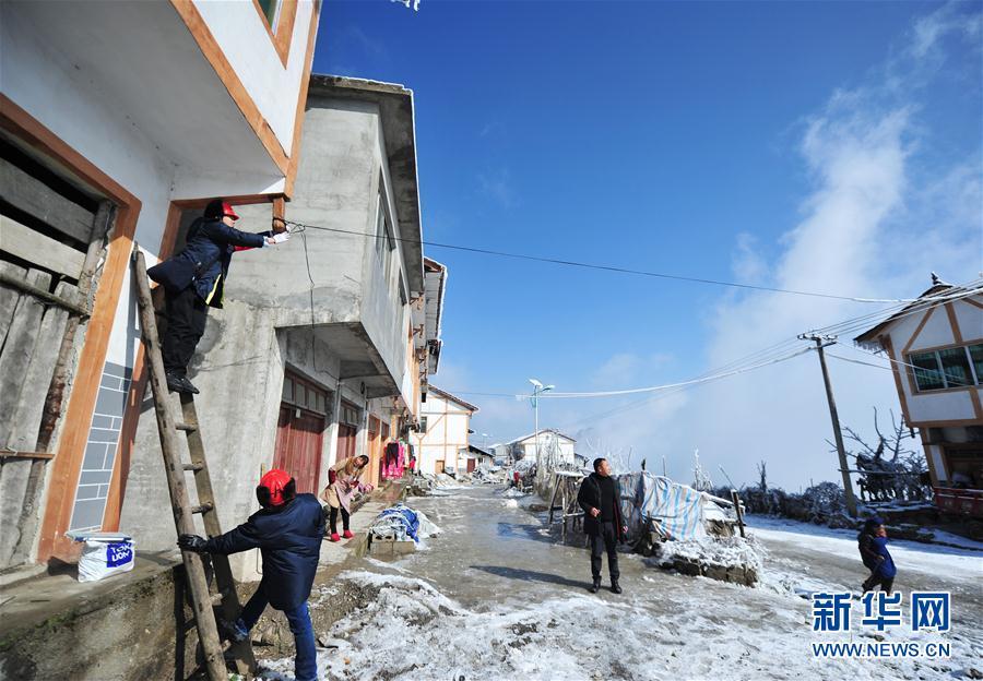 (社會)(1)貴州:抗冰搶險保供電